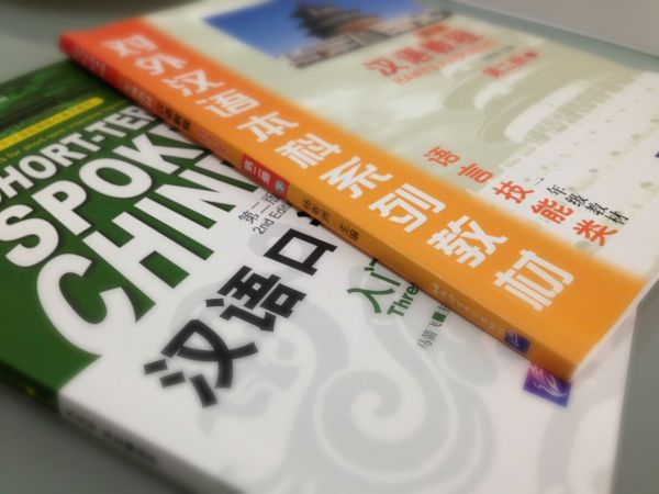 chinesetextbooks.v2